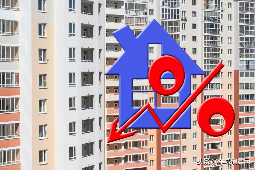 <strong>「上半年商品房销售面积同比下降8.4%」</strong><br/> 商品房销售面积同比下降:8.4% 商品住宅销售面积同比下降:7.6% 办公楼销售面积同比下降:26.5% 商业用房销售同比下降:20.7% 其中一线城市销售面积同比跌幅