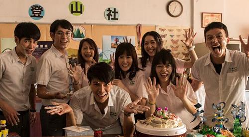 """The Taiwanese drama """"Close Your Eyes When It""""s Dark"""" has received rave  reviews, one detail is thought-provoking   Luju Bar"""