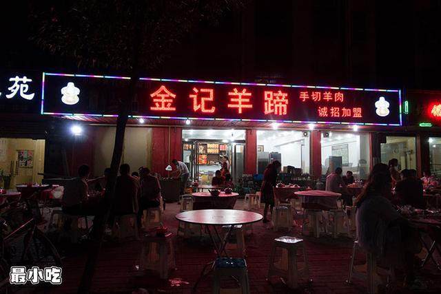 平顶山这家20年羊蹄老店,不仅有羊蹄,照样吃夜市撸串的好去处插图8