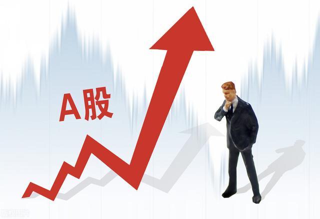 下午创业板股票暴涨3%提升3300点