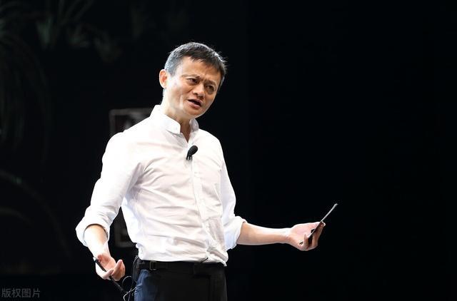 马云最新演讲:过度强调管理,就升级成管控,最后成为控制