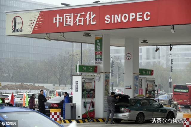 今天加油站92号、95号汽油价格,四天后国内油价调整,会涨价吗?_极速赛车群