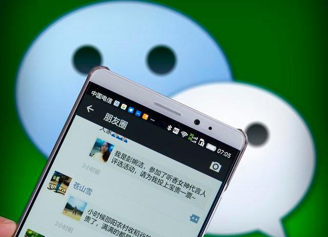 """新版微信群除了拍一拍之外,朋友圈撤回才是最大的""""*蛋""""-微信群群发布-iqzg.com"""