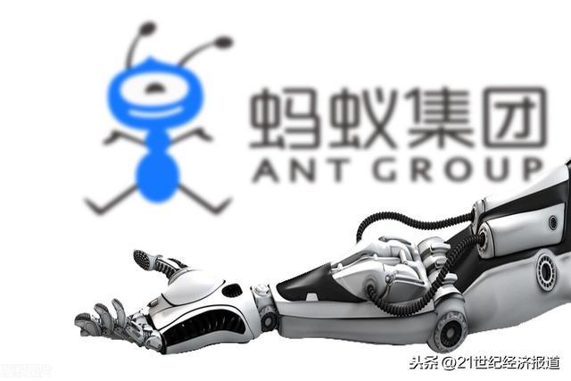 68.8元/股!蚂蚁集团IPO发行价刚刚新鲜出炉,总市值达2.1万亿