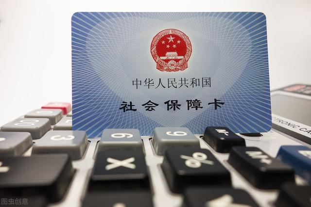 北京市财政局:近4亿元支持受疫情影响产业 中小微企业社保免征期限延长到年底-今日股票_股票分析_股票吧