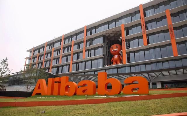 阿里巴巴、拼多多平台、美团外卖全是现阶段中国排名前六的互联网