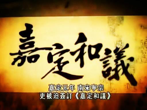 宋宁宗赵扩的皇子,痛失九子的悲催皇帝被权臣谋害