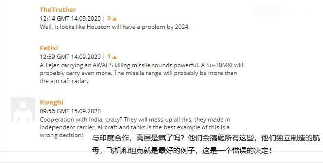 俄印将合作研发新导弹,2024年发射!俄罗斯人:印度会搞砸这一切-第4张