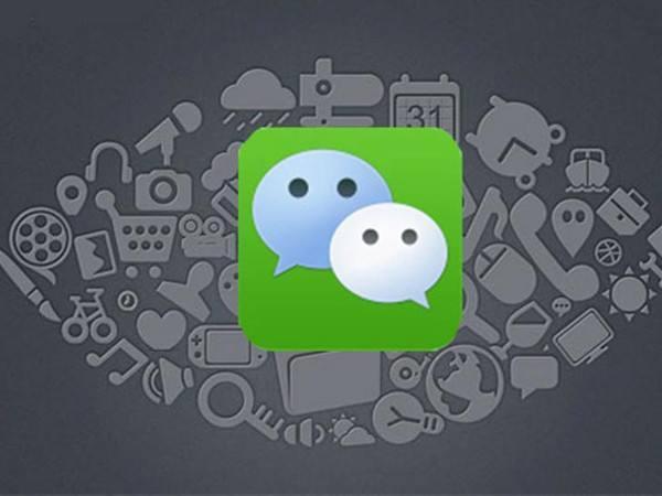 微信群月活跃用户过10亿,在海外仍碰壁-微信群群发布-iqzg.com