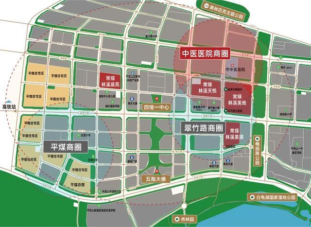 重磅!平顶山新城区又一繁华商圈呼之欲出,商业新格局形成插图11