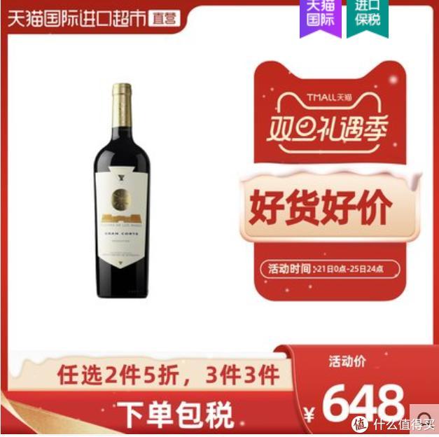 「只买对的,不买贵的」持平国际均价的高分金奖葡萄酒推荐插图13