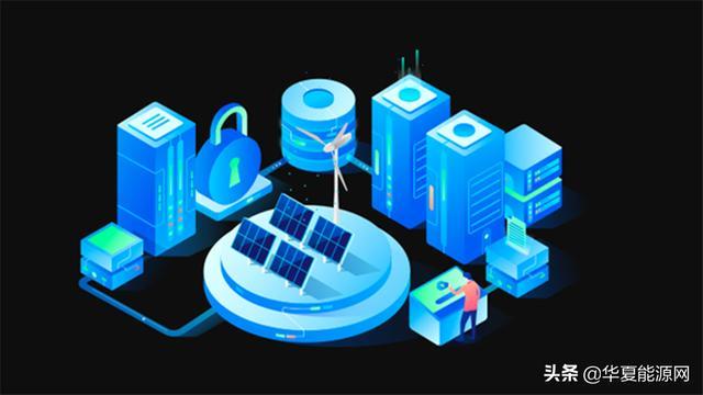 """新能源+区块链,这家公司""""搏""""出疫情下的新蓝海……-今日股票_股票分析_股票吧"""
