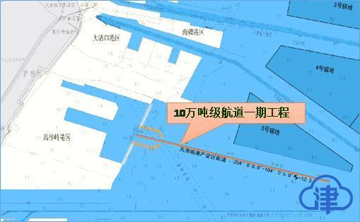 12月28日•天津要闻及抗击肺炎快报插图2