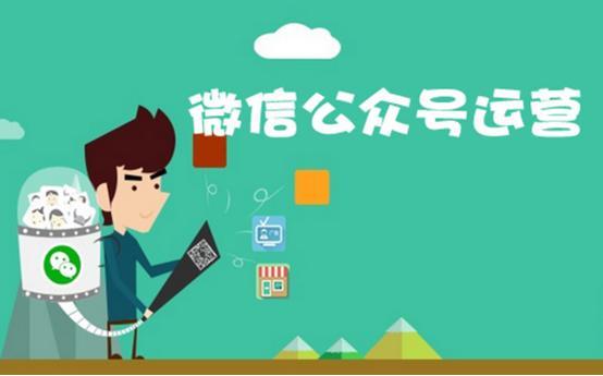 """微信群""""新规""""已确认,这两大功能将不再免费,跟每个用户都相关-微信群群发布-iqzg.com"""