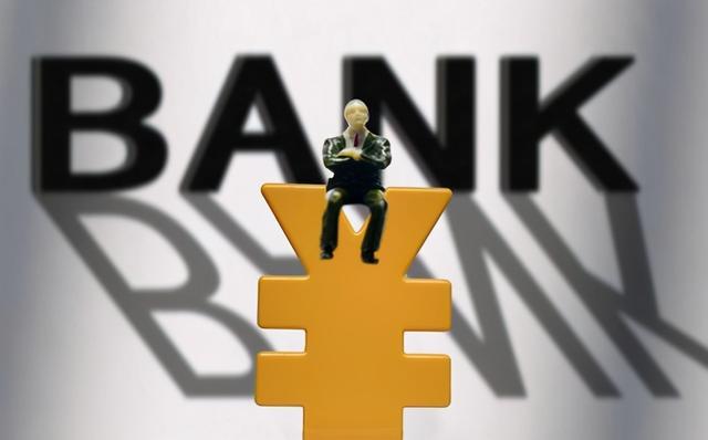 年化约10%的银行理财,可以投资吗?