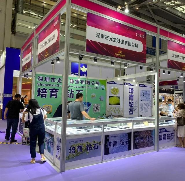 2020深圳国际珠宝展:看培育钻石如何撬动市场新蓝海-第8张