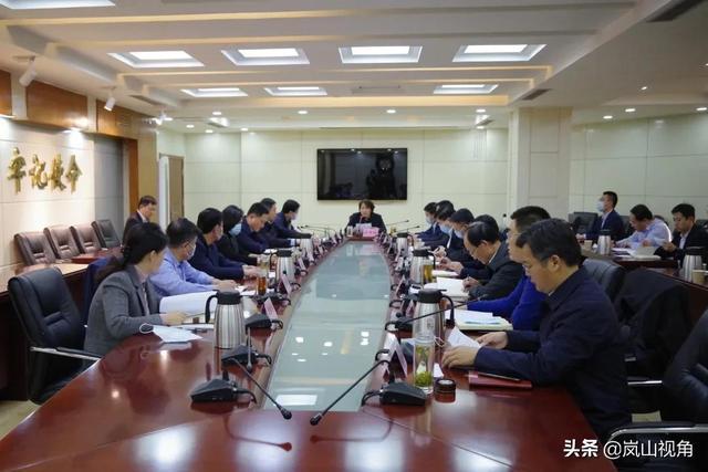 「要闻」刘峰梅主持召开党政联席会议插图