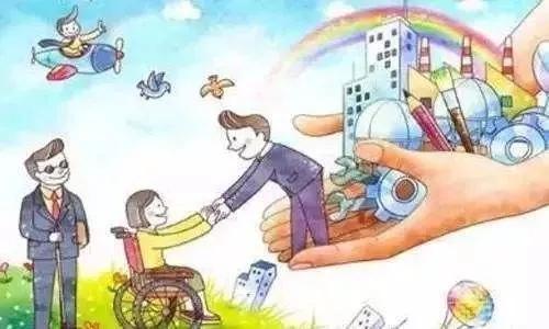 本年平顶山市已病愈救济1191名残疾儿童插图1