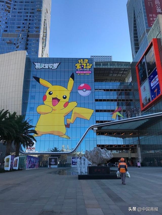 大悦城新项目集中开业背后:新战略浮出水面