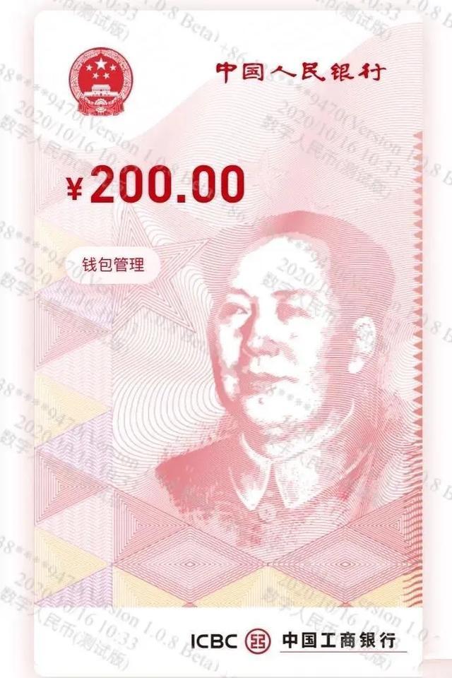 数字货币走出币圈,开始试点,离进入寻常百姓家还有多久