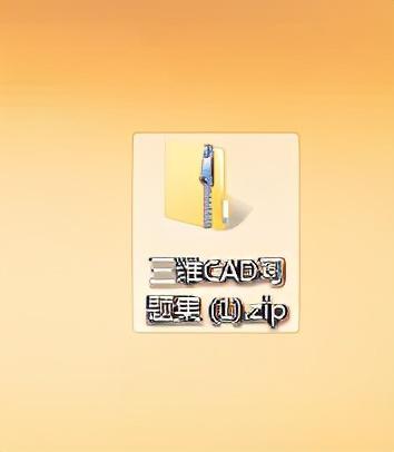最新最全软件整理出来了都在这儿插图4