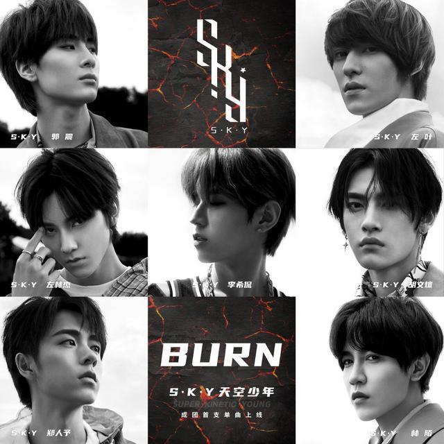 S.K.Y天空少年首支单曲《BURN》燃炸上线,阿里文娱引航偶像赛道