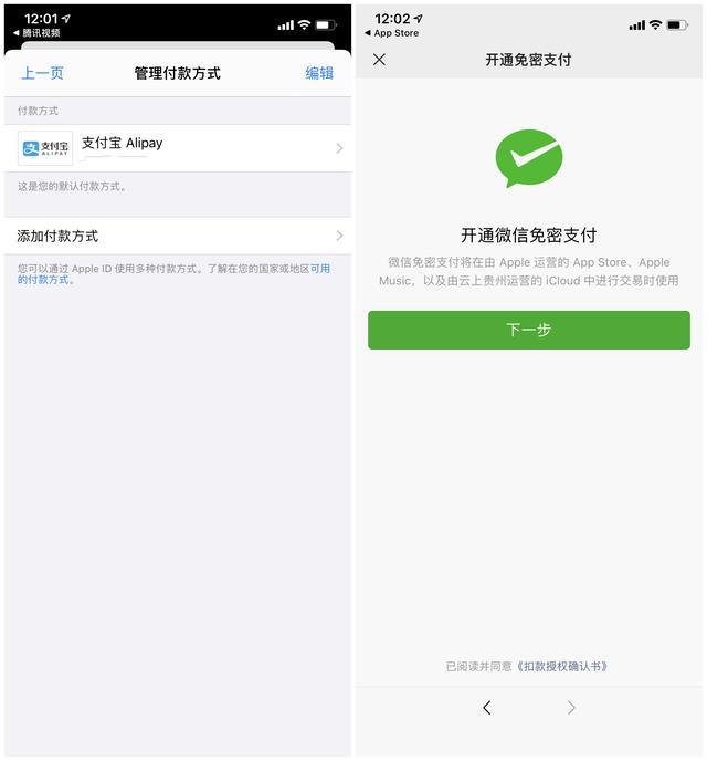 微信群免费送会员,苹果手机这样设置一下,微信群大全会员免费拿-微信群群发布-iqzg.com