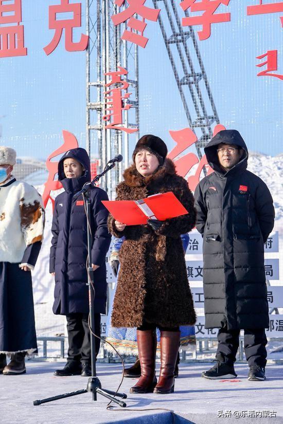 车模+霓裳  2020年鄂温克冬季马赛暨游牧文化体验季开幕插图2