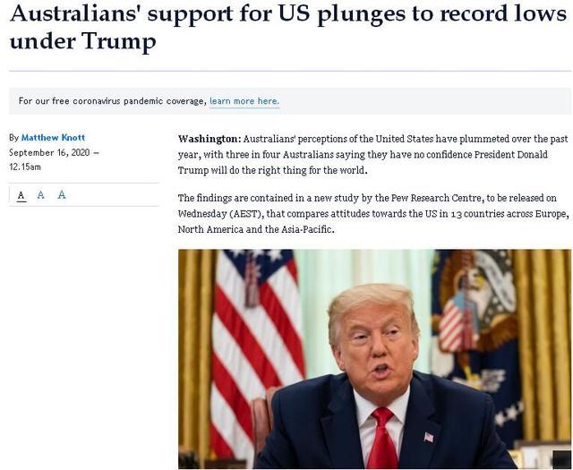 澳大利亚人对美国信任度创新低?半数认为中国是世界主要经济体-第1张