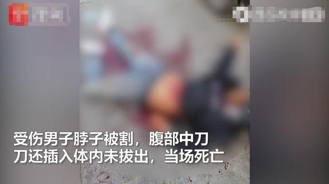 刀留体内未拔!吉林一男子被当街抹脖捅腹身亡,凶手受伤被押送医 全球新闻风头榜 第1张