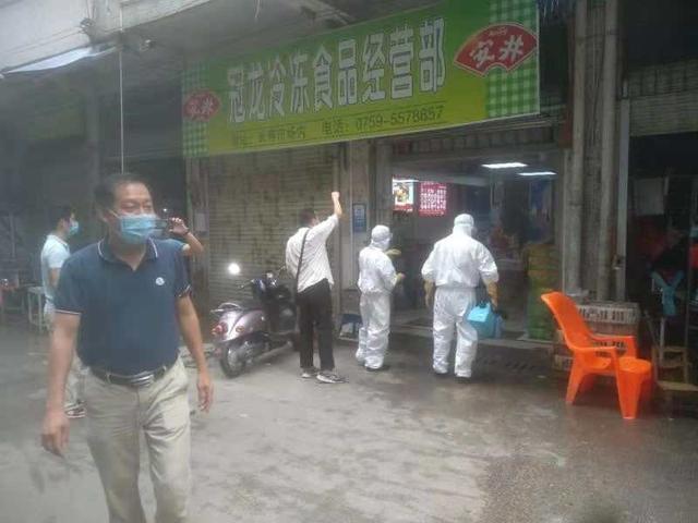 「防疫」吴川冠龙食品检测鸡翅疑似阳性