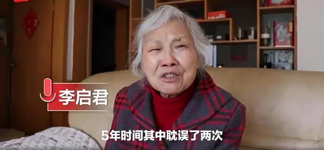 75岁奶奶5年考完12科大学毕业 全球新闻风头榜 第1张