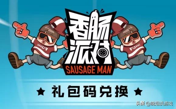 Index Of Sausage Party