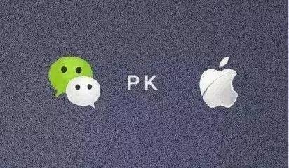 微信群被美国禁止,微信群大全会不会反过来禁止苹果手机?-微信群群发布-iqzg.com