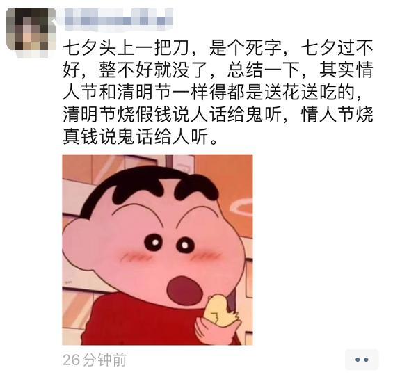 """七夕蛤蟆,孤寡孤寡""""七夕蛤蟆"""",为何会火爆全网?七夕蛤蟆怎么赚钱的?-微赚云博客"""