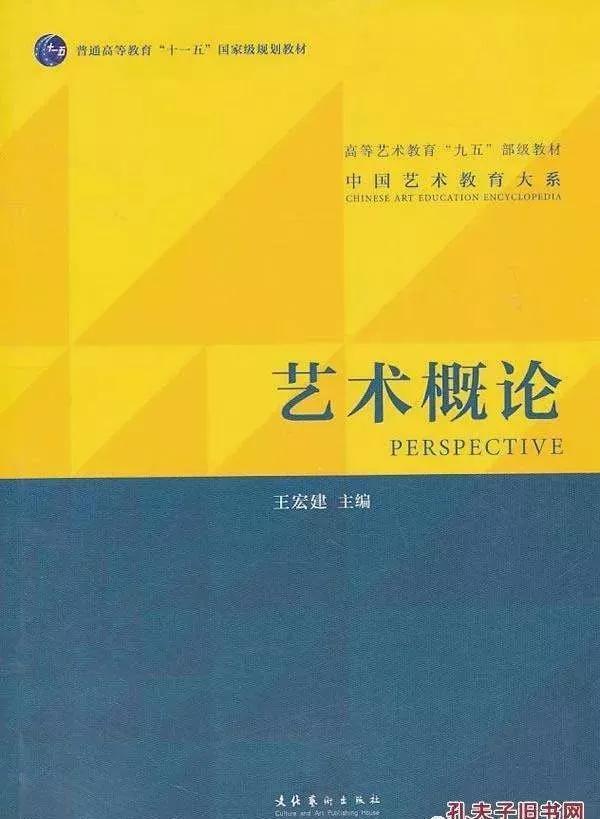 北京大学2021年艺术学院广播电视考研参考书