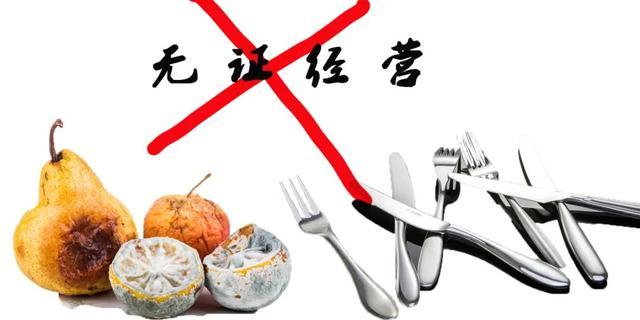 重磅!湖北校园食品安全守护行动划重点!贯彻食安校长负责制