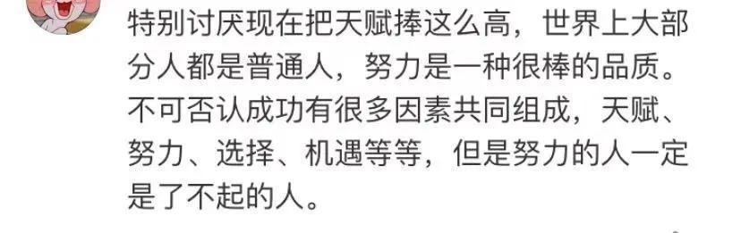 章子怡因一句话被骂上热搜,一直困扰我们的谜题是该有个说法了插图3