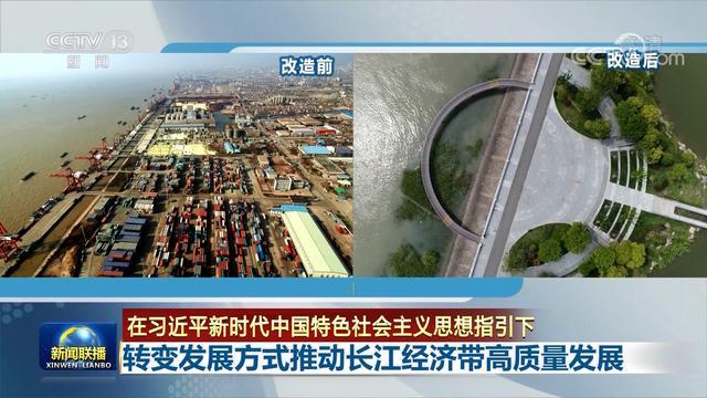 湘江临江各地加快变化发展趋势方法全力促进长三角城市群高质量发
