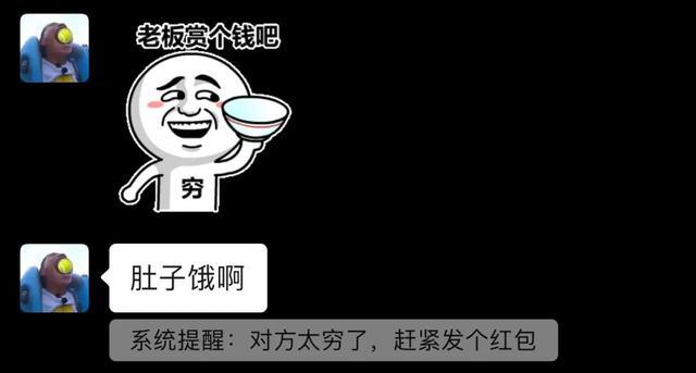 """最近微信群超火的""""官方提示""""小尾巴,教程来了-微信群群发布-iqzg.com"""