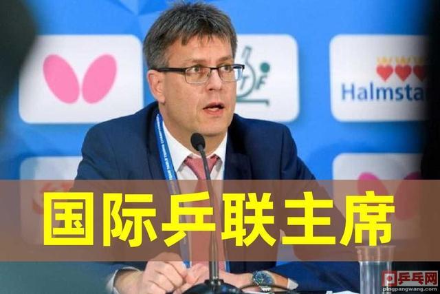 国际乒联十一月赛事要告吹?执行官午夜发文暗示,刘国梁麻烦大啦-第3张
