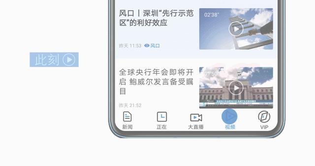 """""""科创板CDR第一股""""九号公司上市,中1签赚9870元"""