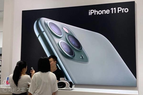 苹果秋季发布会9月16日举办,iPhone12等新品成焦点【www.smxdc.net】