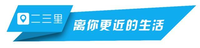新邻居装修时打墙圈地 一番操作让人目瞪口呆【www.smxdc.net】 全球新闻风头榜 第7张