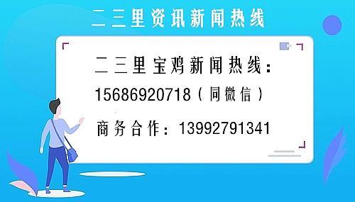 宝鸡高新区5项目获省级专项补助资金1642万元-今日股票_股票分析_股票吧