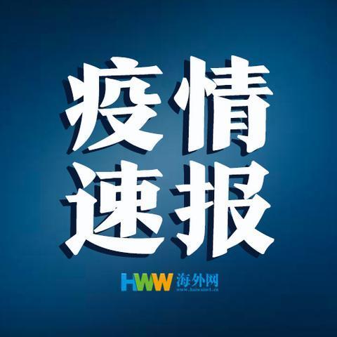 新疆(含兵团)无新增确诊病例 新增治愈出院确诊病例23例www.smxdc.net