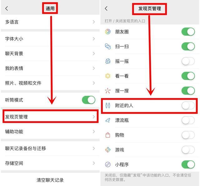 提醒!使用微信群、支付宝这个功能要注意,有人已吃药-微信群群发布-iqzg.com