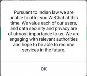 世界观|印度禁止微信群服务,双输-微信群群发布-iqzg.com