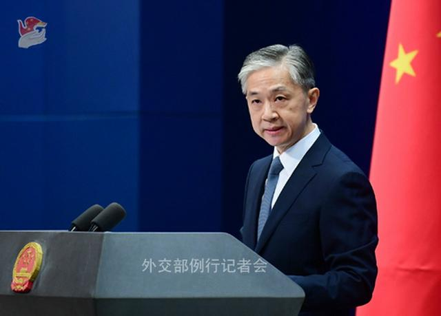 外交部回应美称将清除微信群等中国APP:是典型的霸道行径-微信群群发布-iqzg.com