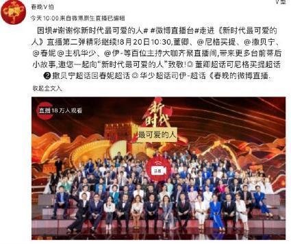 董卿重登央视舞台,与百位主持合照稳居C位,被赞王者归来www.smxdc.net